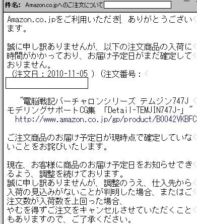 f:id:da-i-su-ki:20101125214340j:image