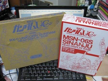f:id:da-i-su-ki:20101126211740j:image