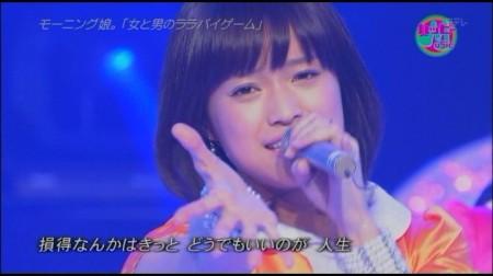 f:id:da-i-su-ki:20101127072932j:image