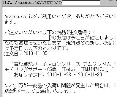 f:id:da-i-su-ki:20101127134657j:image