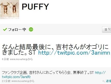 f:id:da-i-su-ki:20101127203856j:image