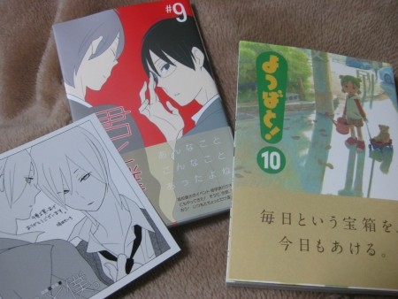 f:id:da-i-su-ki:20101127211149j:image