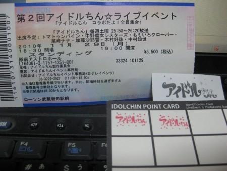 f:id:da-i-su-ki:20101129233919j:image