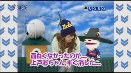 f:id:da-i-su-ki:20101130010014j:image