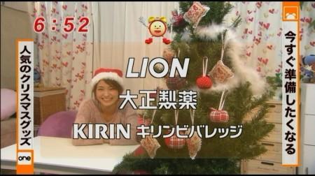 f:id:da-i-su-ki:20101201073233j:image