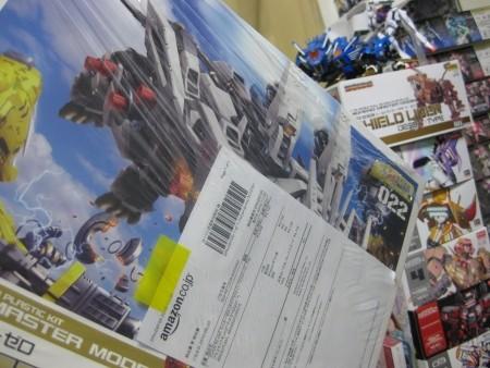 f:id:da-i-su-ki:20101201212908j:image