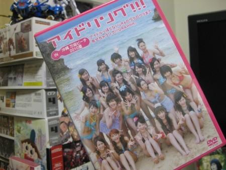 f:id:da-i-su-ki:20101201213005j:image