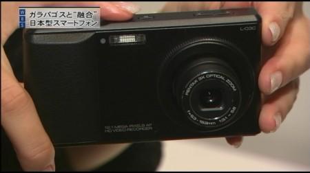 f:id:da-i-su-ki:20101201222306j:image