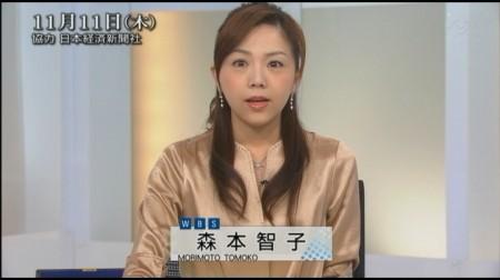 f:id:da-i-su-ki:20101201223236j:image