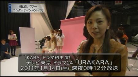 f:id:da-i-su-ki:20101201225828j:image