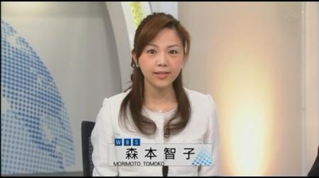 f:id:da-i-su-ki:20101201230142j:image