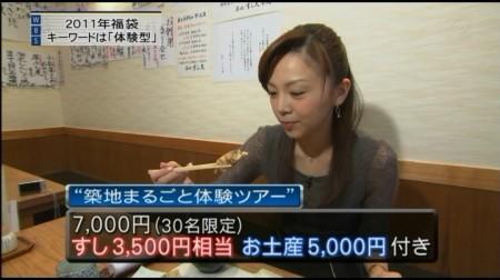 f:id:da-i-su-ki:20101203071629j:image