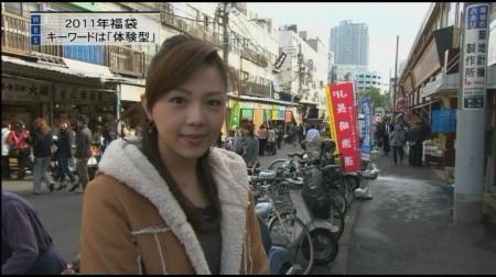 f:id:da-i-su-ki:20101203071630j:image