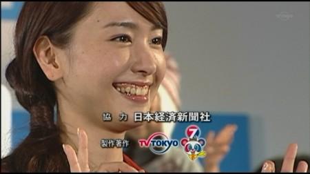 f:id:da-i-su-ki:20101203072529j:image