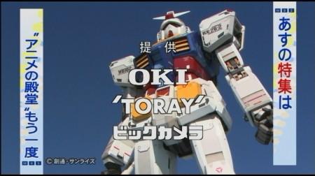 f:id:da-i-su-ki:20101203073655j:image