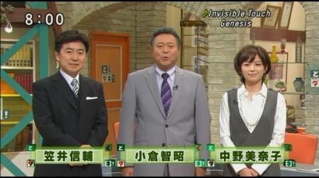 f:id:da-i-su-ki:20101204045506j:image