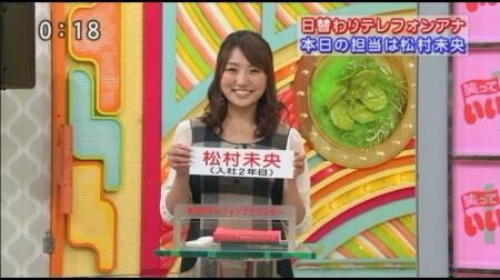 f:id:da-i-su-ki:20101204045652j:image