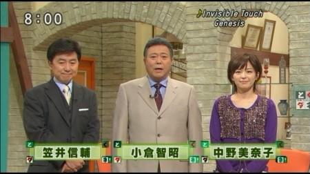 f:id:da-i-su-ki:20101204050647j:image