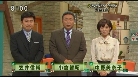 f:id:da-i-su-ki:20101204051658j:image