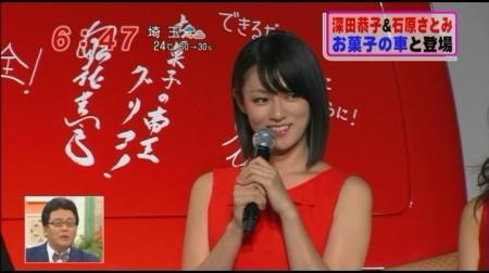 f:id:da-i-su-ki:20101204053002j:image