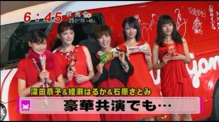 f:id:da-i-su-ki:20101204053005j:image