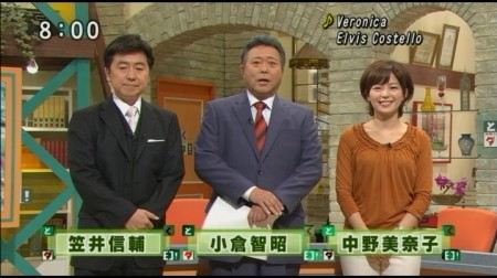 f:id:da-i-su-ki:20101204053408j:image