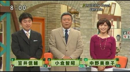 f:id:da-i-su-ki:20101204054257j:image