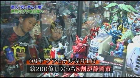 f:id:da-i-su-ki:20101204062115j:image