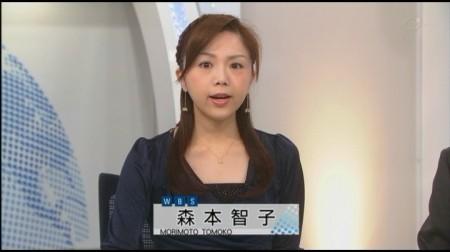 f:id:da-i-su-ki:20101204062941j:image