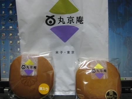 f:id:da-i-su-ki:20101204162453j:image