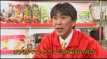f:id:da-i-su-ki:20101204165514j:image