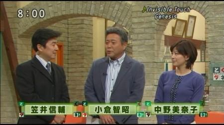 f:id:da-i-su-ki:20101204173500j:image