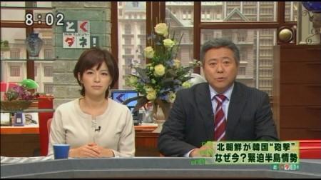 f:id:da-i-su-ki:20101204173737j:image