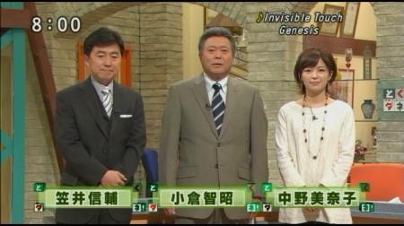 f:id:da-i-su-ki:20101204173950j:image