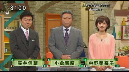 f:id:da-i-su-ki:20101204174433j:image