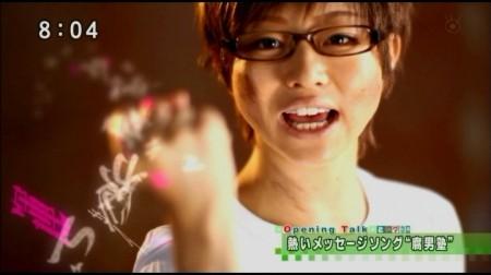f:id:da-i-su-ki:20101204175804j:image