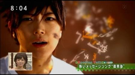 f:id:da-i-su-ki:20101204175805j:image