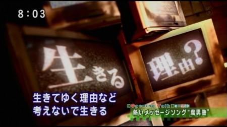 f:id:da-i-su-ki:20101204175807j:image