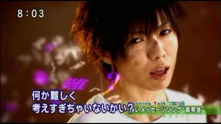 f:id:da-i-su-ki:20101204175808j:image
