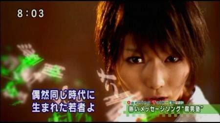 f:id:da-i-su-ki:20101204175809j:image