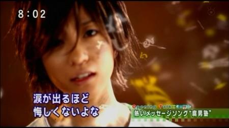 f:id:da-i-su-ki:20101204175810j:image