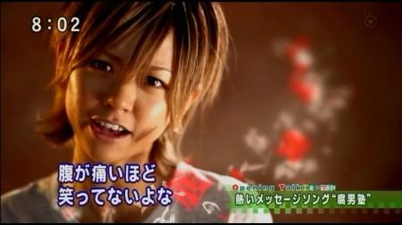 f:id:da-i-su-ki:20101204175811j:image