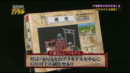 f:id:da-i-su-ki:20101205105615j:image