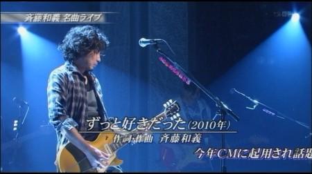 f:id:da-i-su-ki:20101206004053j:image