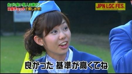 f:id:da-i-su-ki:20101208113109j:image