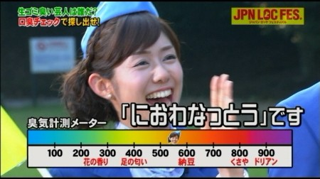 f:id:da-i-su-ki:20101208113110j:image