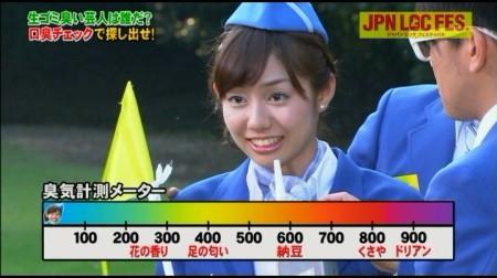 f:id:da-i-su-ki:20101208113111j:image