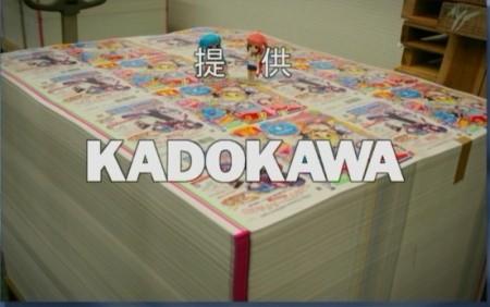 f:id:da-i-su-ki:20101208115734j:image