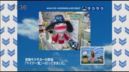 f:id:da-i-su-ki:20101208124433j:image