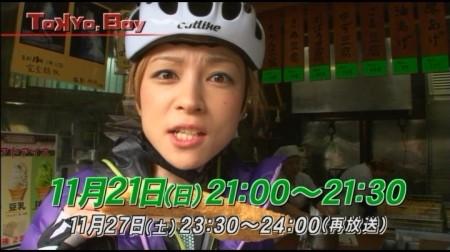 f:id:da-i-su-ki:20101208191753j:image